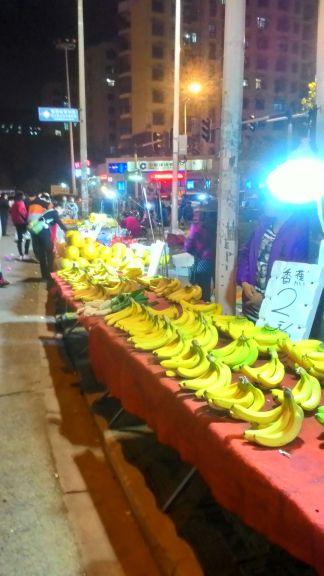 Wuhan Night-Market. Ba na na na na na